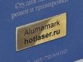 Alumamark