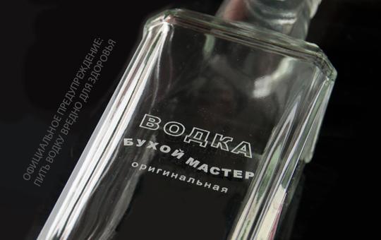 vodka-buhmaster